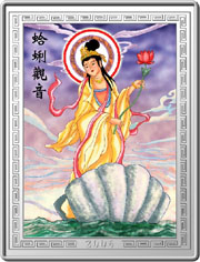 guanyin_ha-li-satisfaction